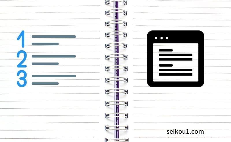 【NFS限定】空白行と段落の設定方法-他、文章を書く際のポイント