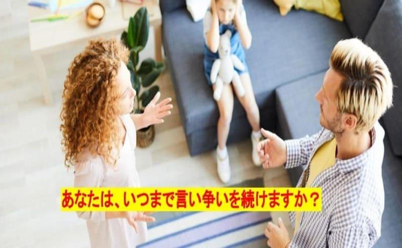 【会員限定】緊急事態の切羽詰まった状態でも言い争いを避けられる3つの問いかけとは?