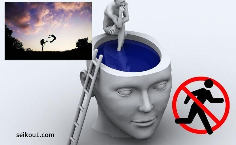 永遠に思考は現実化しない-現実化しない3つの理由とは?