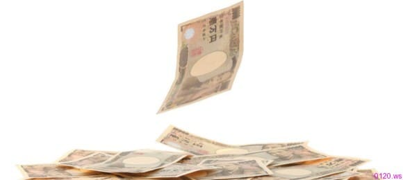 引き寄せの法則とお金と感謝と…取り立ての錯覚24