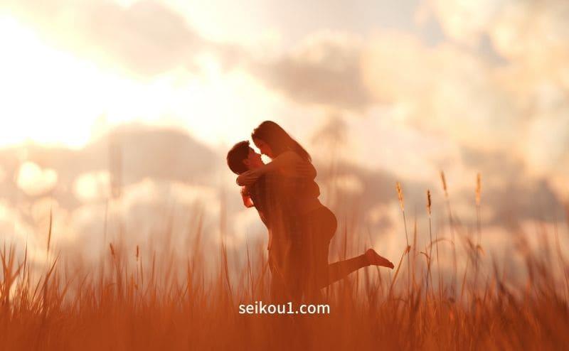 もっとロマンチックになり、より強い関係を築く