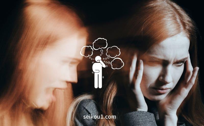 偏執病・妄想性障害(パラノイア)の回復を助ける