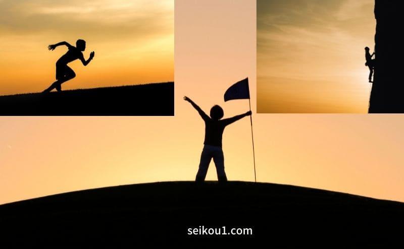 目標達成に向けて決断力を高める