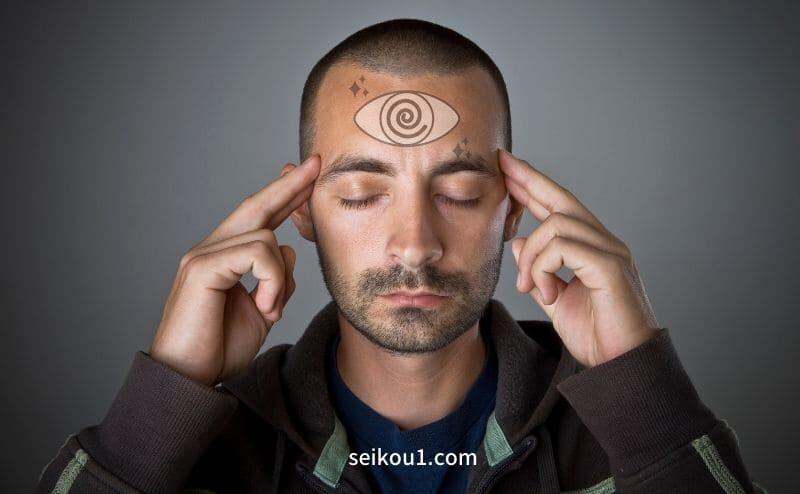 霊能力を開発する