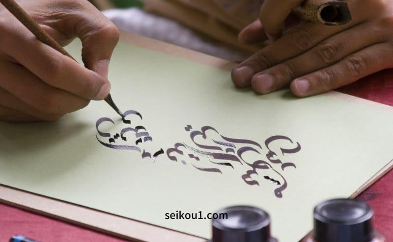 アラビア語を学ぶ助け