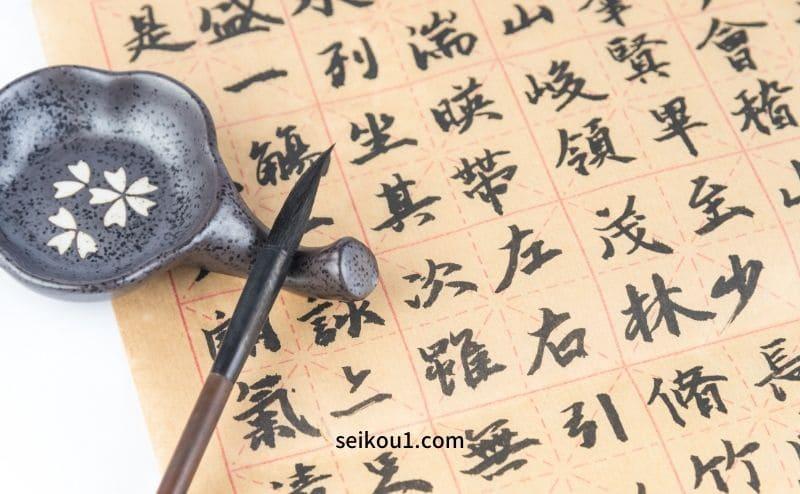 中国語を学ぶ助け