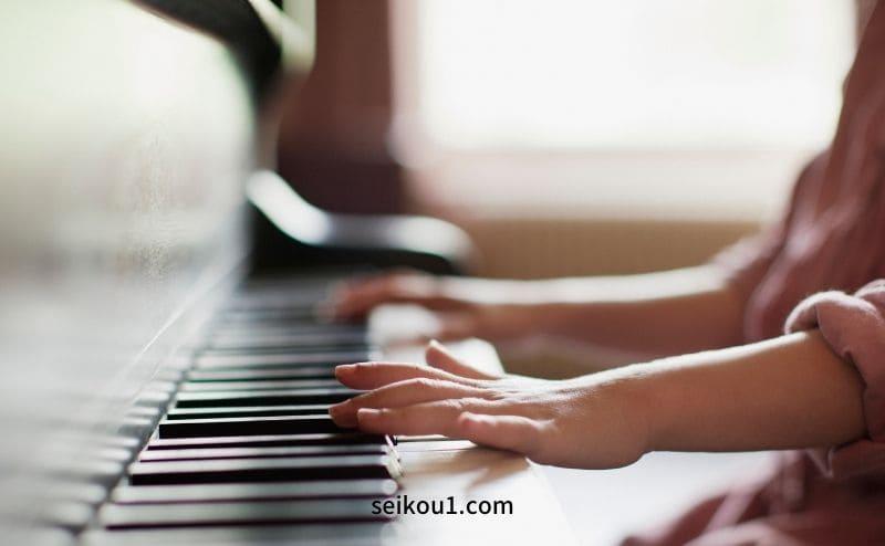 ピアノを弾き方を学ぶ