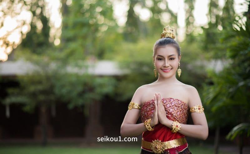 タイ語を学ぶ助け