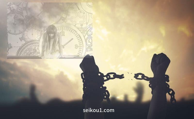 過去からの解放-過去を引きずらない方法