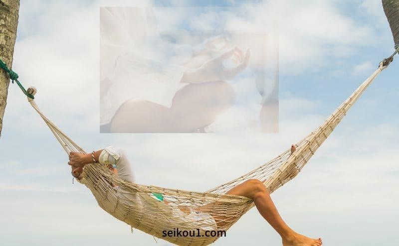 リラックス効果-リラックスする方法